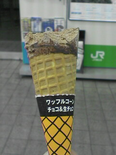 200602121918182
