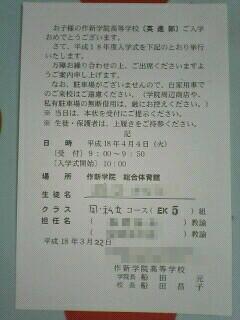 20060324152321001.jpg
