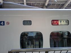 20071103135426