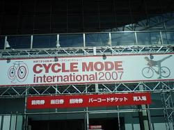 20071119080450