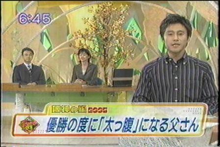 2006-4-9-1