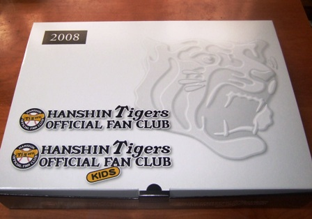 2008-2-6-5