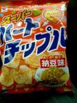 納豆チップス