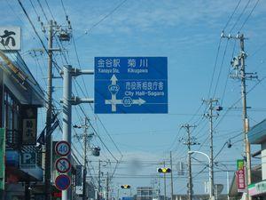 静岡空港建設中のところにもよりました。