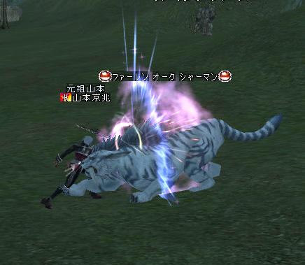 また虎狩り