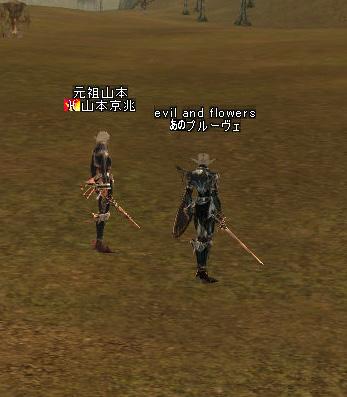 DE2人で狩り