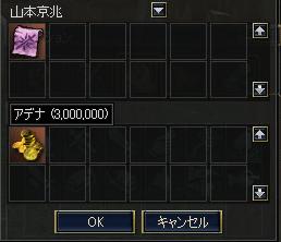 3Mげっと^-^