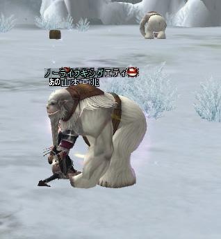 雪男ブッコロー