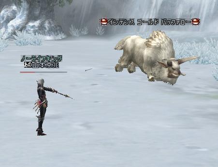 牛狩ってみる