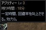 wwwっうぇwwwwwwwww