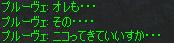 うぇっうぇえww