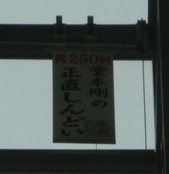 20080129テレ朝blog用