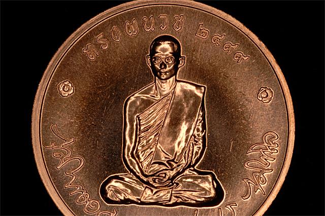 タイの銅貨_080330_001