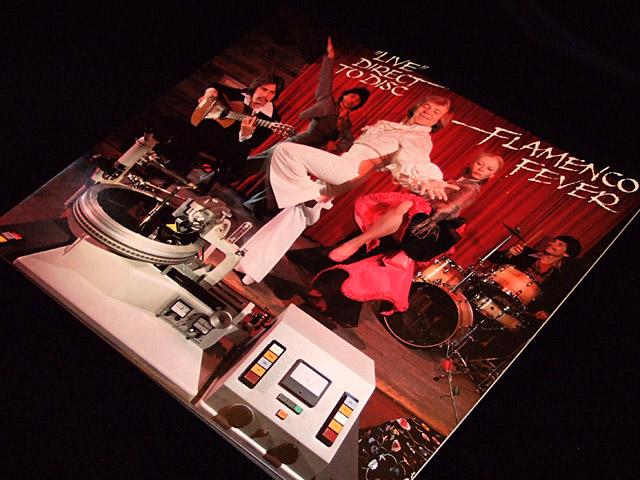 Flamenco_Fever