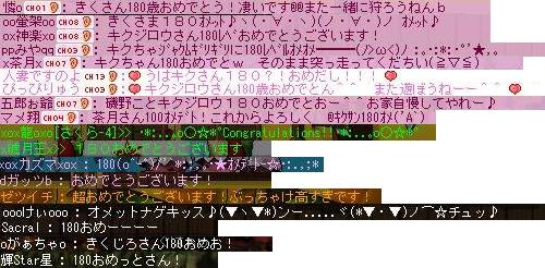 Maple2139.jpg