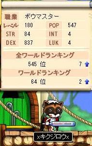 Maple2155.jpg