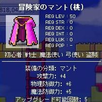 Maple2168.jpg