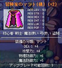 Maple2177.jpg