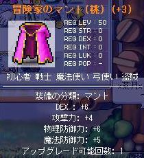 Maple2179.jpg