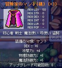 Maple2180.jpg