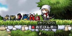 Maple2209.jpg