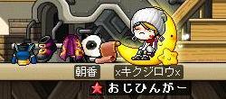 Maple2223.jpg