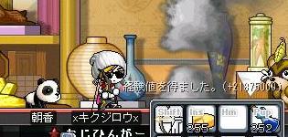 Maple2239.jpg