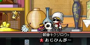 Maple2243.jpg
