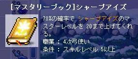 Maple2298.jpg