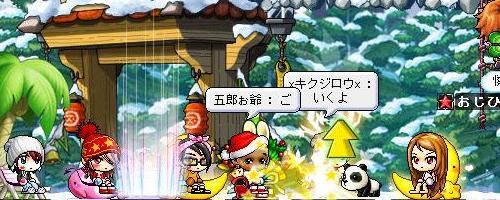 Maple2299.jpg