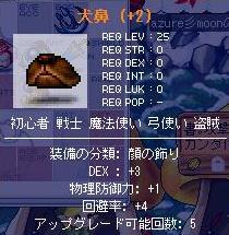 Maple2399.jpg