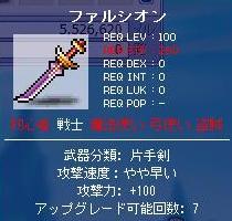 Maple2405.jpg