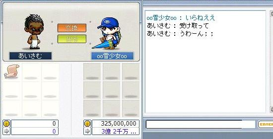 Maple2423.jpg