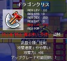 Maple2727.jpg