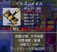 Maple2728.jpg
