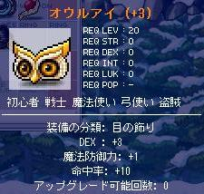 Maple2740.jpg
