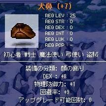Maple2741.jpg