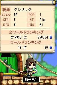 Maple2774.jpg