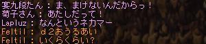 Maple2779.jpg
