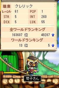 Maple2784.jpg