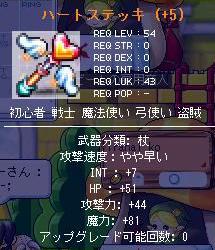 Maple2799.jpg