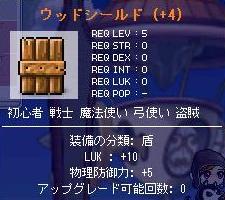 Maple2806.jpg