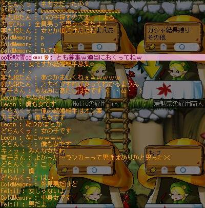 Maple2897.jpg