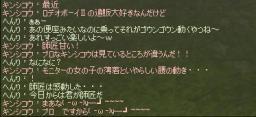 0601_002.jpg