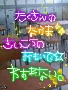 10045656636_s.jpg