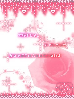 image3863281.jpg