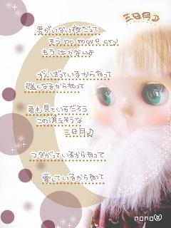image51698.jpg