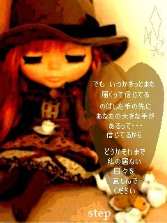 image5295747.jpg