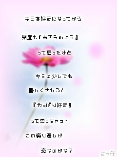 image5908071.jpg