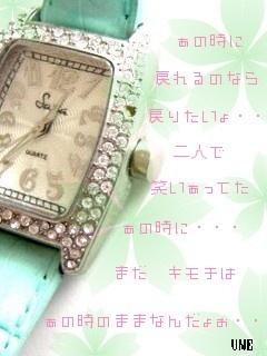 image6884276.jpg